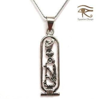 925 银吊坠 (包括链) 和埃及银饰品挂件 / 雕饰法老拉美西斯二世