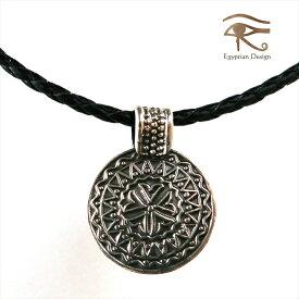 エジプト・シルバー925ペンダント(40皮ひもチェーン付)ベドウィンのクラシックモチーフ Egyptian Bedouin Silver Jewelry