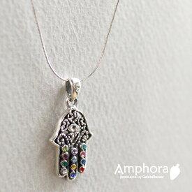 シルバーとジルコンのペンダント【レターパック可】ファティマの手モチーフ The Hamsa (Hand of Fatima) Sterling silver