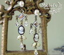Michel's Vintage Beads Pierced Earringヴィンテージビーズピアス・カメオ