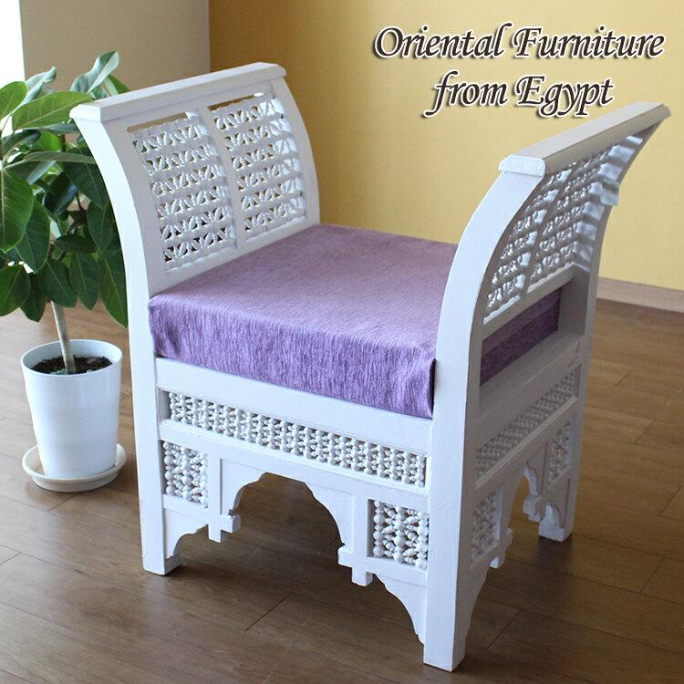 エジプトの工芸家具 アームチェア・スツール・ホワイト・マシャラビア・エジプト製イスラミックな幾何学デザインのアームチェア