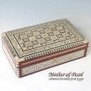 Mother of Pearl 螺鈿(らでん)のジュエリーボックスエジプト製イスラミックな幾何学デザインの宝石箱