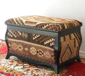 オールドキリムの木製家具・ボックス・スツール・宝箱・カルス・W66×H43.5×D41cm