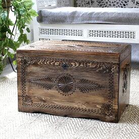 トルコ製宝箱・サンドゥック・木製ブランケットボックス・黒海地方の伝統模様飾り彫り H35.5×W59.5×D48cm