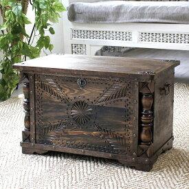トルコ製宝箱・サンドゥック・木製ブランケットボックス・黒海地方の伝統模様飾り彫り H35×W55×D35.5cm