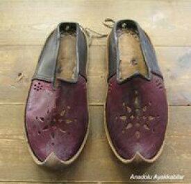 アナトリアン・フォークシューズ〜19世紀の製法で作ったオリジナルの革靴・サイズ37