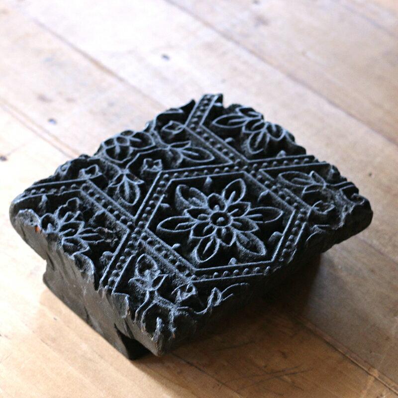 アンティーク・ブロックプリントの木製スタンプ/インド9x12.5更紗布・ハンドプリンティング Indian block print wooden stanp