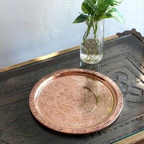 銅製トレイ/ブロンズ