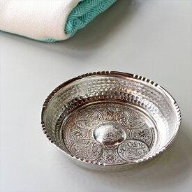 ハマム用銅製の洗面器シルバー/直径17.7cm