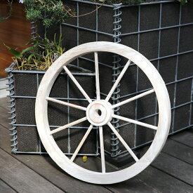 アンティーク風木製ホイール/木製車輪 直径43cm ホワイト ガーデンウィール ガーデニング ウォールデコ