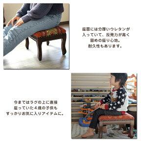 木製スツール・オットマン・トルコデザイン・アジデルハ・アイボリー・レクタングルサイズ39.5cm×30.5cm
