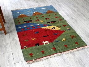 カシュカイ族の織るギャッベキリム・チェイレキサイズ143×102cm/カラフル山の見える遊牧民の暮らし