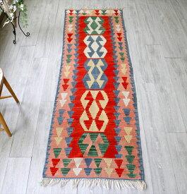 カイセリキリム・トルコの手織りラグ・ウール100%/ランナー244×77cmコチボユヌズ(雄羊の角)のモチーフ