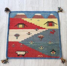 カシュカイ族の織るギャッベキリム・ミニサイズ51×57cm雄大な山並みを望む、遊牧民の暮らし
