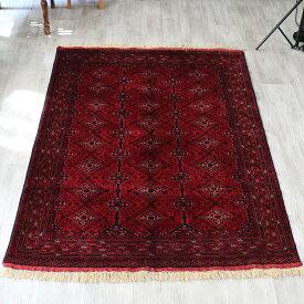 ビロードのような細かな織り・レッドカーペット ビリジック202×146cmウール100%手織りラグ