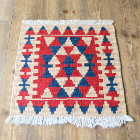 カイセリキリム・ミンダーサイズ41×41cmトルコキリム手織り・ウール100%