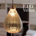 Lpg43-yellow