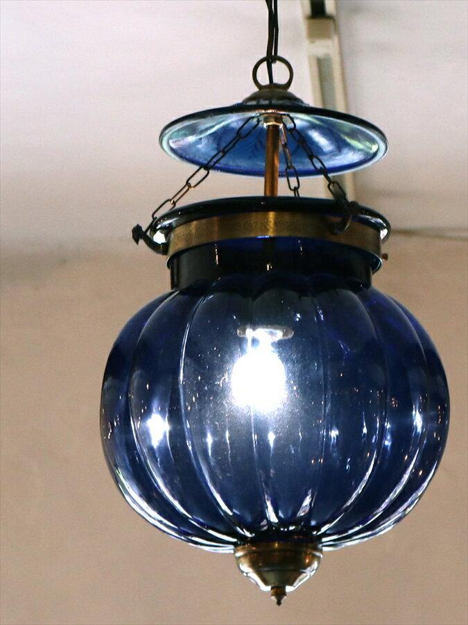 ガラスペンダントランプ/ベルジャーランタン・コロニアルスタイルパンプキン30・コバルト British colonial Bell jar lanterns, Hindi Lamp E17/25W ミニクリプトン球付属