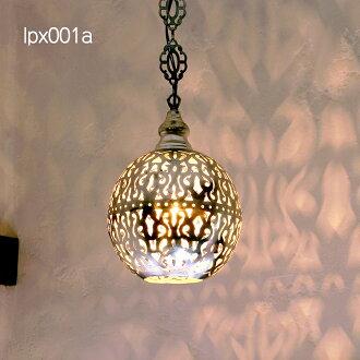 Galatabazaar rakuten global market egyptian metal pendant light egyptian metal pendant light pendant lamp round small size mozeypictures Choice Image