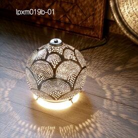 モロッコ メタルシェード・スタンドランプ/Moroccan Metal shade LampsΦ24cm/Sogan シルバー色/レインボー