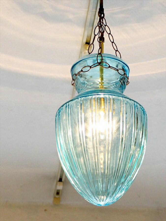 ペンダントランプ/ベルジャーランタン・コロニアルスタイル フルート ベビーブルー British colonial Bell jar lanterns, Hindi Lamp flute E17/25W ミニクリプトン球付属