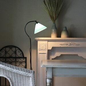 フロアスタンドライト・ガラスシェードランプ DORIS(ドリス)/アンティーク調レトロなデザイン/間接照明・フロアランプ