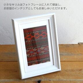 【レターパック利用可】イランの古いテント布・ガジャリキリムミニサイズ5枚セットほつれありOUTLET・難あり品