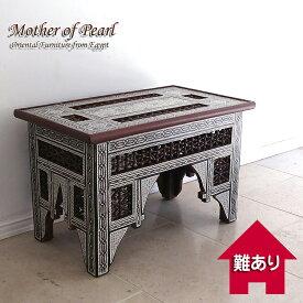 螺鈿家具 Mother of Pearl エジプト螺鈿の工芸家具 ローテーブル・マシャラビア・Mサイズ エジプト製イスラミックな幾何学デザインのテーブル ガラス天板なし OUTLET・難あり品