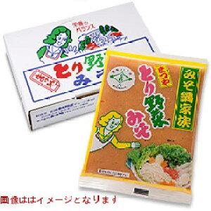 【鍋みそ】 まつや とり野菜みそ 200g袋入り とり野菜みそ 石川県産 金沢グルメ まつやとり野菜みそ 能登味噌 鍋みそ