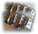 【送料無料】豆板(まめいた)5枚入り×10袋  送料無料 和平の豆板 豆板 無添加お菓子 豆板 金沢グルメ お餅 餅菓子 …