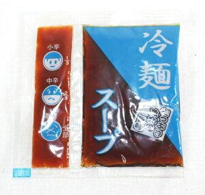 三栄冷麺スープ 業務用 60個 2.5kg 3780円(送料別)