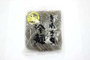 サンサスきねうち黒冷麺 150g 142円(送料別)