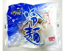 一力 生冷麺スープ付 190g 225円(送料別)