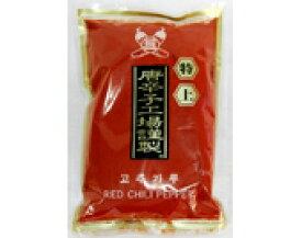 竹原・特上粉 細唐辛子 250g540円(送料別)