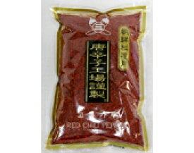 竹原 中唐辛子 250g 朝上中 540円(送料別)