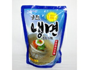 宮殿冷麺430g 1人前・スープ付 320円(送料別)