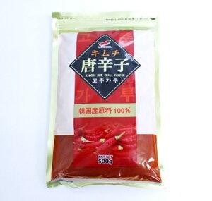 竹原キムチ用韓国産唐辛子・粉500g 1500円(送料別)