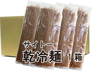 乾冷麺(業務用) 1箱 7kg 6200円(送料別)