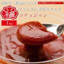 コチュジャン1キロ(大サイズ)当店自慢のコチュジャンは、唐辛子に、豆やもち米、醤油、塩などを用い、昔ながらの伝…