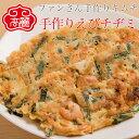 エビチヂミ【1枚】1枚1枚を丁寧に焼き上げた韓国のお好み焼きであるチヂミです。香ばしい海老が入っており、そのまま…