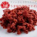うま味唐辛子調味料(タテギ)【100g】韓国料理の定番調味料で、旨みを引き出すタテギと呼ばれる調味料です。ラーメン…