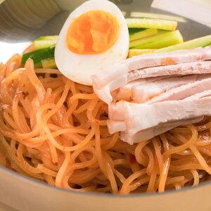 ビビン麺2食セット【送料無料】当店1番人気の冷麺から新商品が登場。甘辛いビビンバソースをかけて食べる韓国ビビン冷麺。韓国レストランも使用。包装が簡易袋のため訳あり。冷麺の味