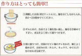 冷麺【メール便】【送料無料】韓国冷麺5食セットが777円!今だけ韓国海苔オマケ付き。楽天ランキング1位獲得!韓国レストランが使用する麺とスープ。包装が業務用透明の簡易袋のため訳あり商品となります。冷麺の味は正規品同じです。