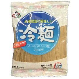 アッシ冷麺 韓国の冷麺は歯ごたえがあって美味しいですよ【常温】