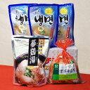 韓国 スタミナ食 5点 セット P11Sep16
