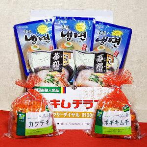 送料無料 韓国 スタミナ食 7点 セット 【ラッキーシール対応】