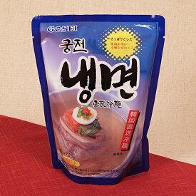 韓国 宮殿冷麺 スープ付き 1人前 【ラッキーシール対応】