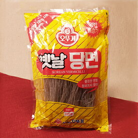 韓国 昔の春雨 500g 低カロリー 【ラッキーシール対応】