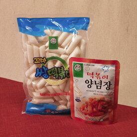 保存食 韓国直輸入 トッポキ600g と タレ150g セット