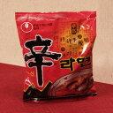 辛ラーメン 10袋 セット 韓国直輸入 【ラッキーシール対応】